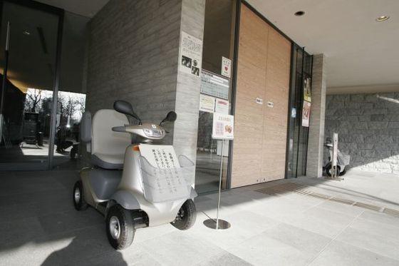 貸出用電動車椅子(無料)