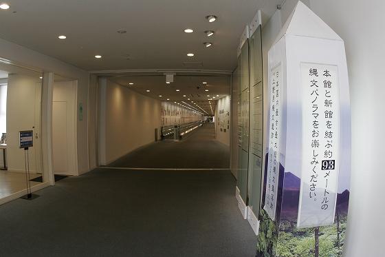 連絡通路・縄文遺跡ミュージアム